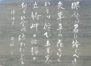 20110814_122_2