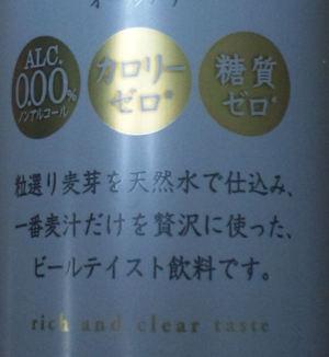 20110826_20