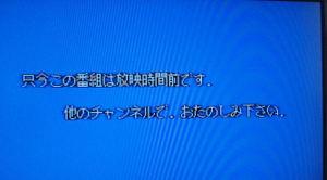 20110911_41