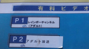 20110911_43