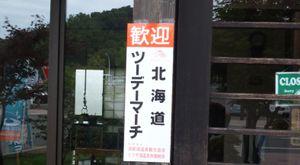 20110911_51