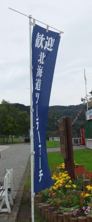 20110911_52