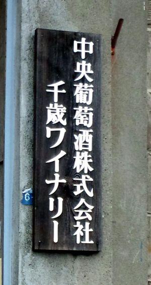 20110918_47
