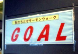 20110918_66