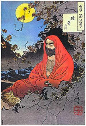 200pxbodhidharmayoshitoshi1887