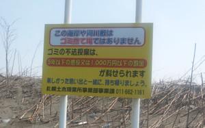 Dvc000100