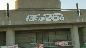Dsc_0012_640x360_2