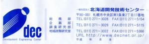 Img171_494x640