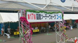 Dsc_0026_640x360