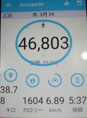 O1222165114159559530