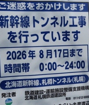 1-2_20200212152301