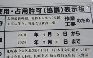 11-2_20200212152201